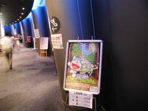 北九州芸術劇場中劇場の内部。このポスター好き^^。